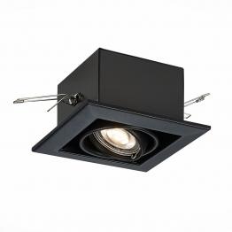 800-vstraivaemyy-svetilnik-st-luce-st250-448-01